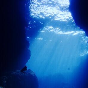 푸른동굴이란?