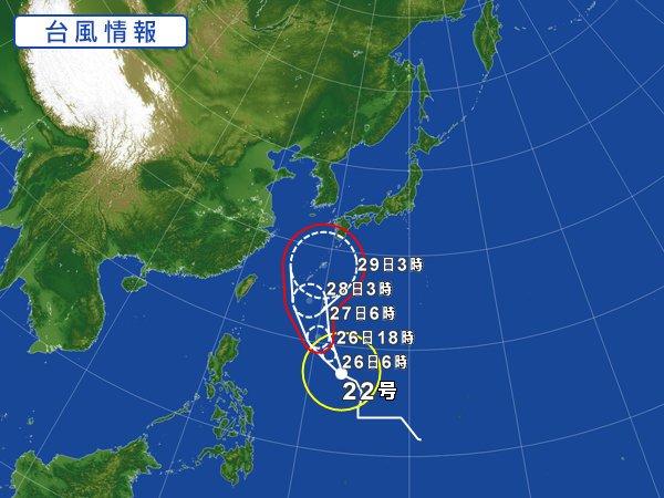 台風22号接近中 青の洞窟は遊泳禁止となっております
